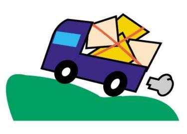【2018年度版】年末年始の郵便局・ゆうゆう窓口の営業日とできること