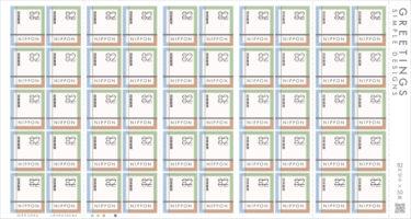 2019年5月8日発売グリーティング切手『グリーティング(シンプル82円)』