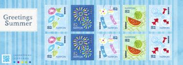 2019年5月30日発売 グリーティング切手『夏のグリーティング』