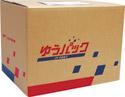 郵便局で売っている箱や袋・包装用品のまとめ