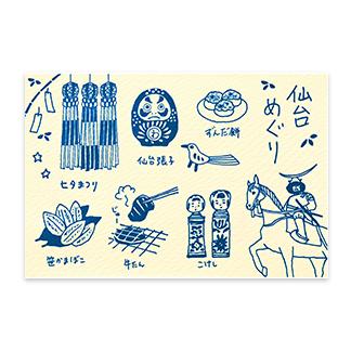【2019年度】7月の郵便局限定グッズのご紹介