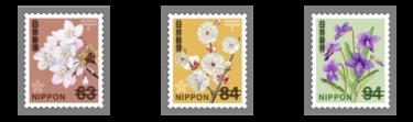 2019年10月消費税が上がる‼郵便料金も上がる‼新しい切手・はがき・レターパックが発売になります