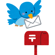【2021年度】より安心して手紙を届けよう~配達証明についてのまとめ~